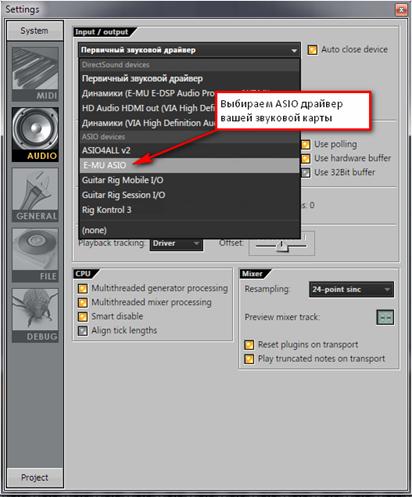 скачать аудио драйвера для аудио карты