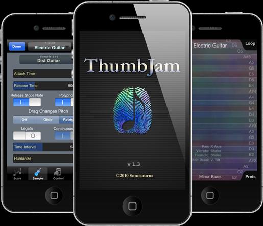 Музыкальные инструменты для iPad и iPhone.