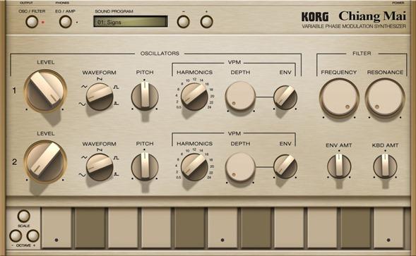Новое приложение для создания музыки на iPad - Korg Gadget. Chiang Mai