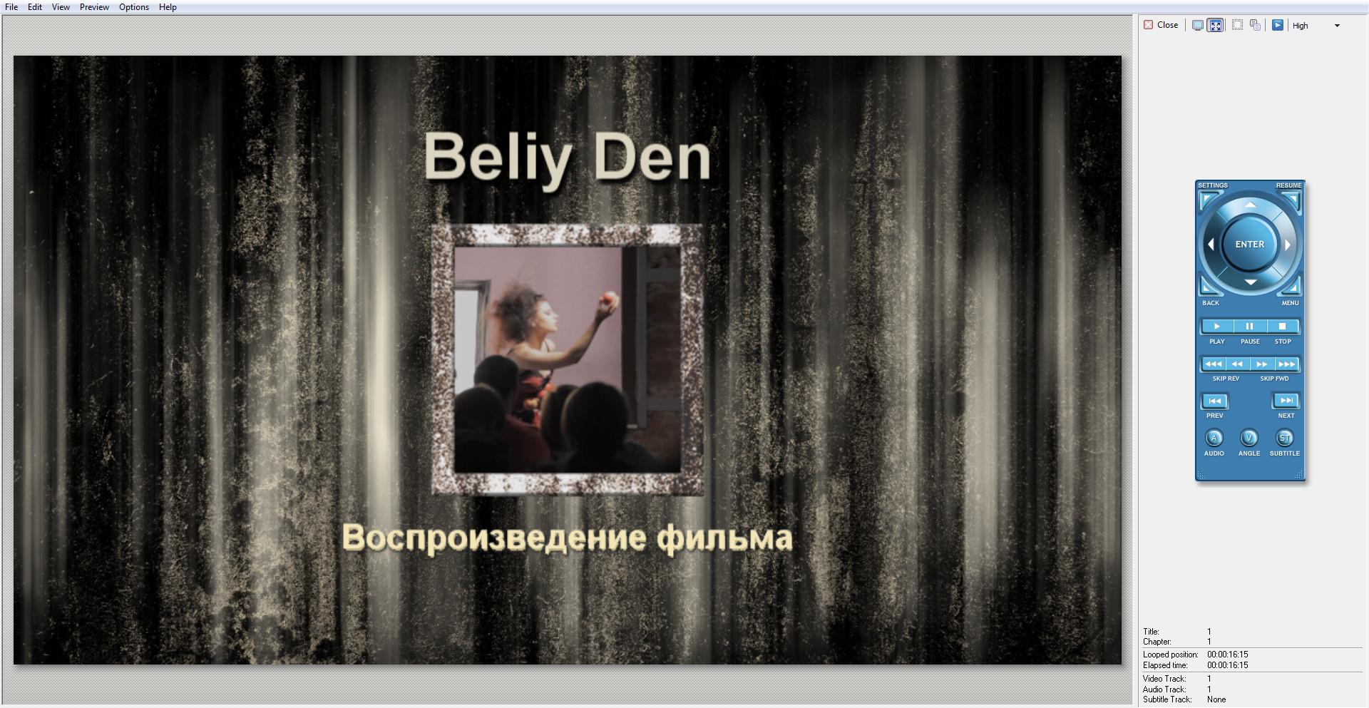 Sony DVD Architect Pro Предпросмотр меню