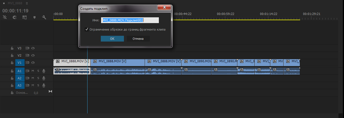 Экспорт таймлайна отдельными файлами в Adobe Premiere